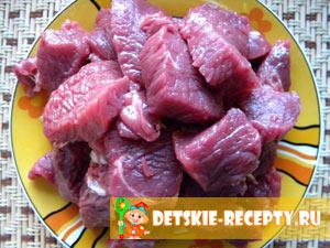 говядина для детей рецепт