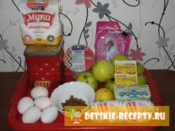 продукты для творожно яблочного пирога