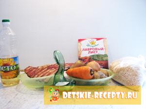 продукты для горохового супа