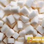 можно ли детям сахар