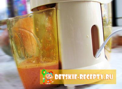 детский сок из моркови и тыквы