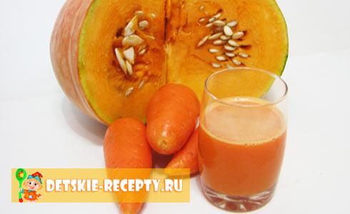 делаем сок из моркови и тыквы