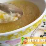 куриный суп со звездочками фото рецепт