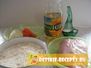 рецепт рисовой каши с курицей