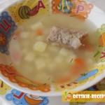 суп с колбасой рецепт