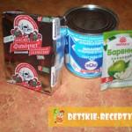 ингридиенты для крема