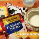 ингредиенты для воздушных кексов