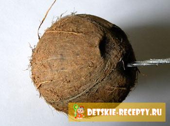 как разбить кокос