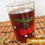 рецепт напитка из чернослива