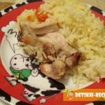 рецепт куриного плова