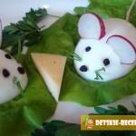 мышата из яиц