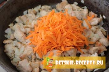 натертая морковка