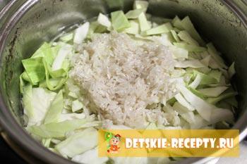 капуста и рис