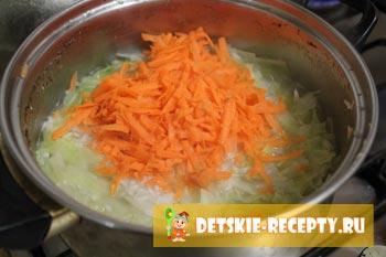 морковь нашинкованная