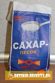 сахар для компота на зиму