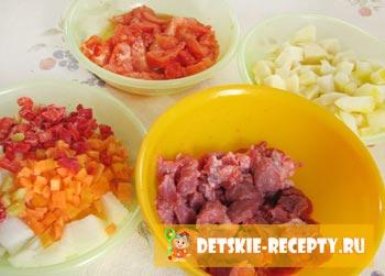 овощи и говядина