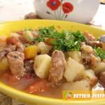рецепт говядина в горшочках