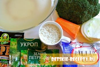 продукты для супа из брокколи