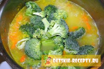брокколи для супа