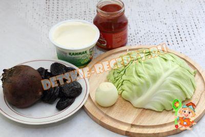 продукты для борща с черносливом