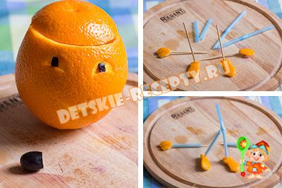 апельсиновый коктейль