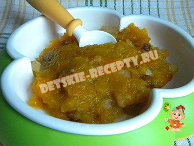 яблочно тыквенное пюре