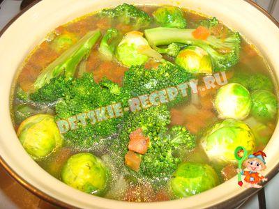 суп из капусты брокколи и брюссельской