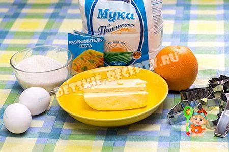 apelsin-pechenie-556B3025