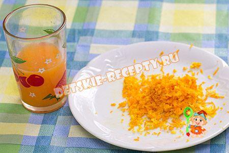 apelsin-pechenie-556B3028