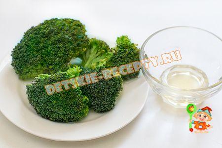 Блюда из тыквы-овощное рагу