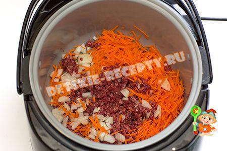 рецепты для мультиварки поларис kitchen