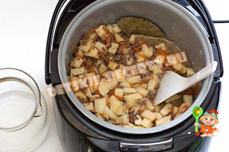 картошка с фаршем в мультиварке
