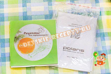 polaris-0517-otziv556B2884