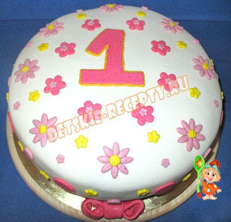 Торт для девочки на 1 год своими 7