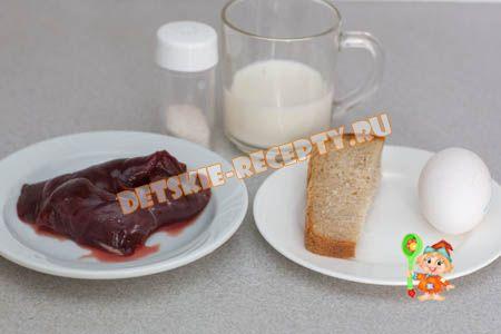 Рецепты печени в мультиварке детям