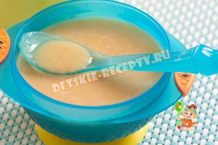 суп пюре из индейки для ребенка