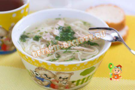суп лапша для ребенка в мультиварке