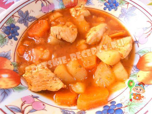 детское овощное рагу с курицей