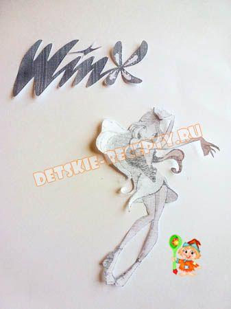 tort-winx27
