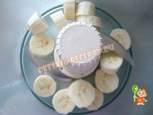 банан для запеканки