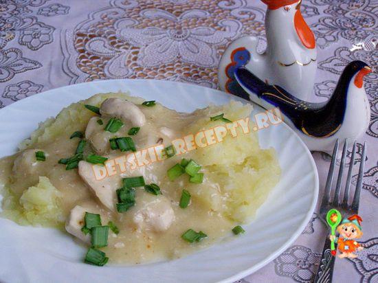 куриное суфле с подливкой рецепт