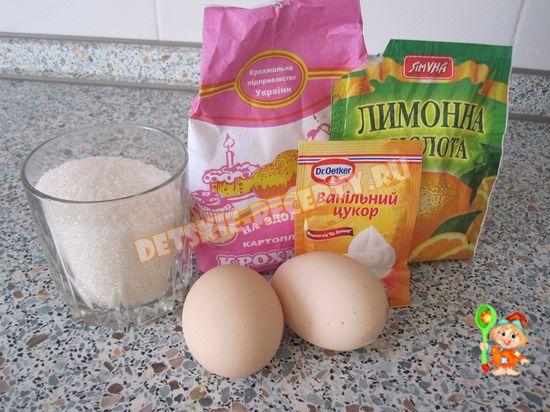 merengi-recept-1