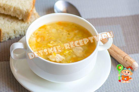 гороховый суп для детей в мультиварке