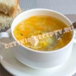 гороховый суп для ребенка