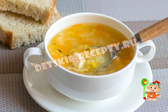 рецепты супов детям от 1, 5 лет