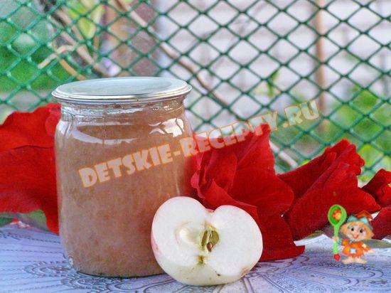 пюре из яблок на зиму для детей