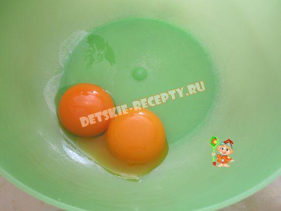 pechene-pugovici-1