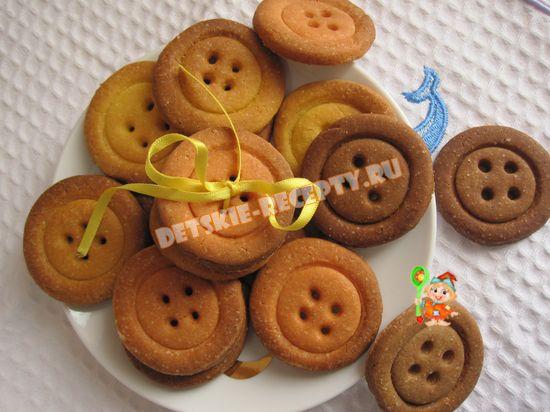 Печем печенье с детьми рецепты