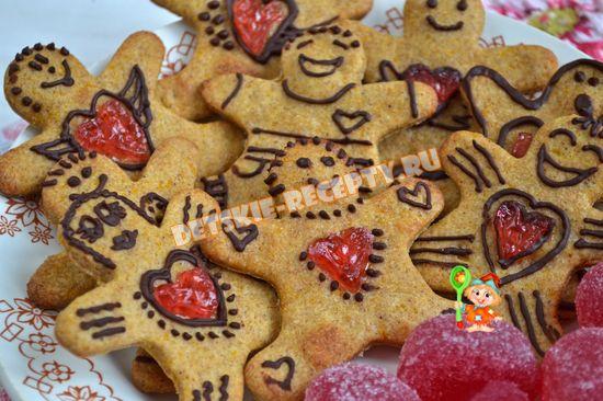 печенье из тыквы