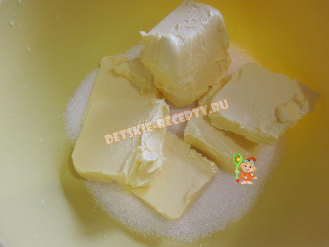pirog-abrikosi1